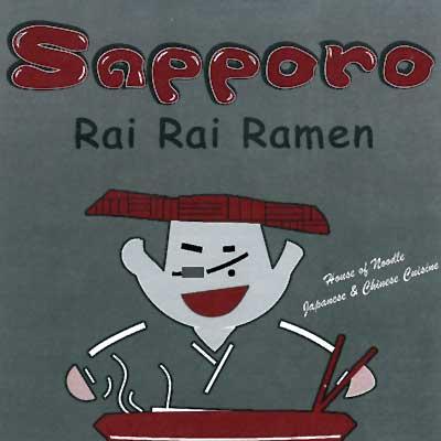 Merchant Logo - Rai Rai Ramen